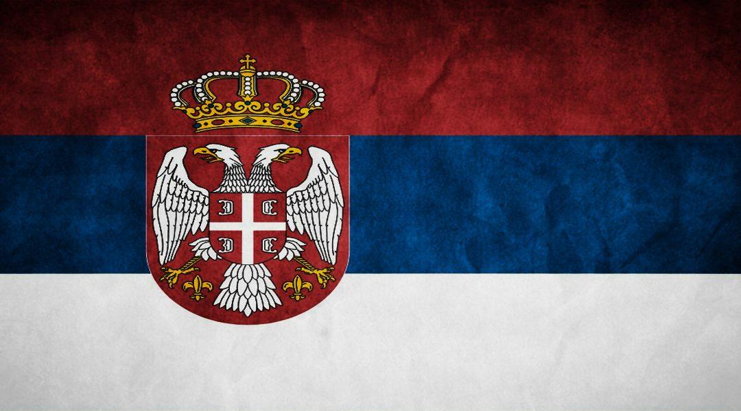 AktualityAmbasonda II: Srbsko