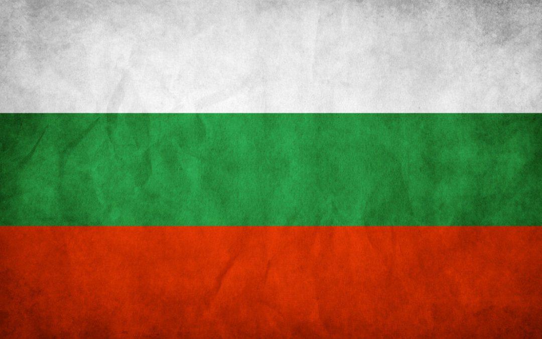 InformácieNaozaj poznáte možnosti Bulharska?