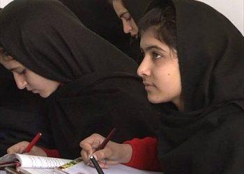 Deň s Malalou Yousafzai